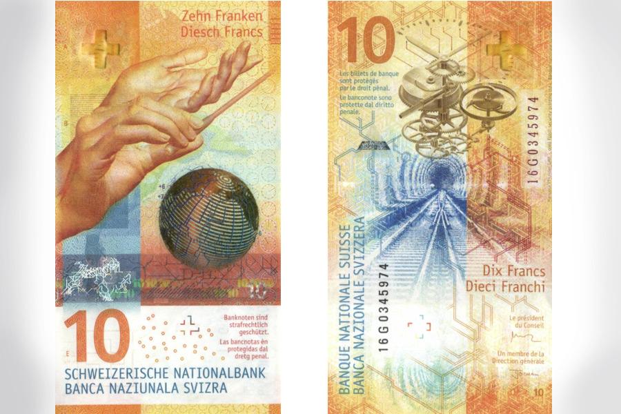 Швейцария, 10 франков