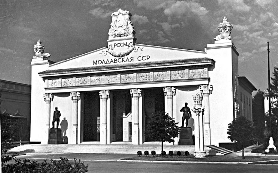 №10. Ранее: Стандарты, Молдовская ССР