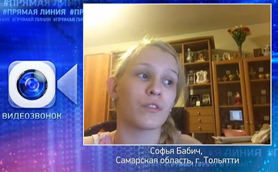 Софья Бабич попросила Путина о помощи с покупкой тренажера для того, чтобы начать ходить