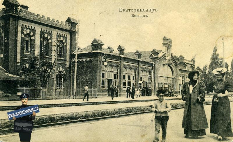 Фото: myekaterinodar.ru