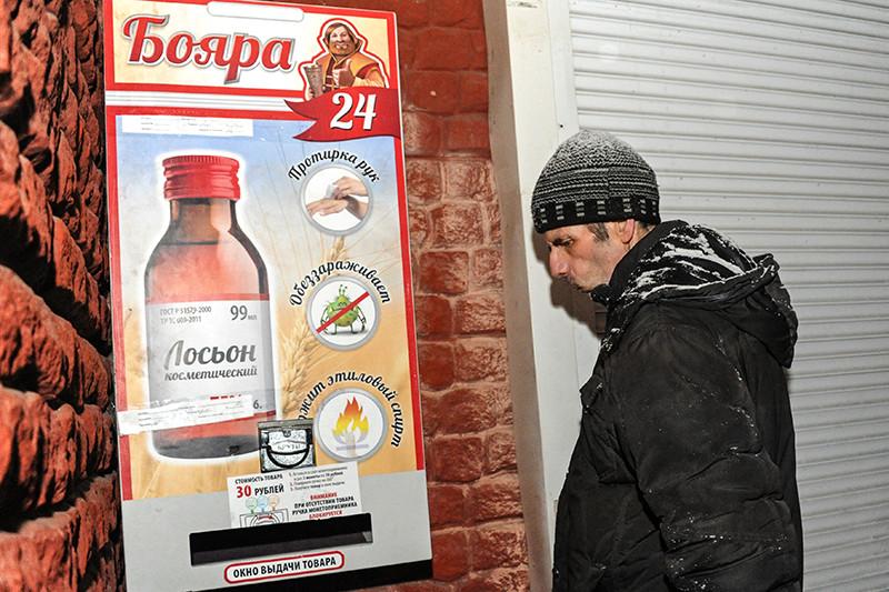 Мужчина у автомата по продаже спиртосодержащего средства с боярышником в Чите