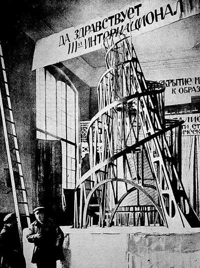 Модель башни Татлина, 1919 год