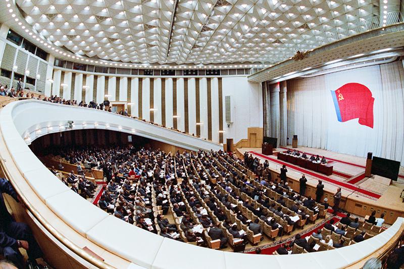 Сессия Верховного Совета РСФСР
