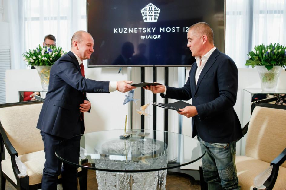 Подписание соглашения междуKR Properties иLalique