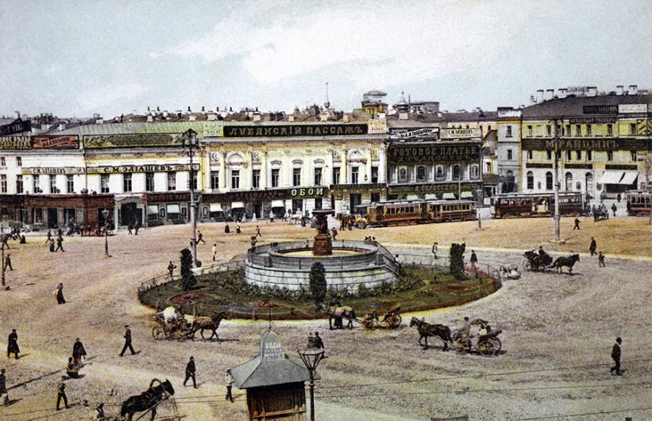 Лубянская площадь, 1900 год