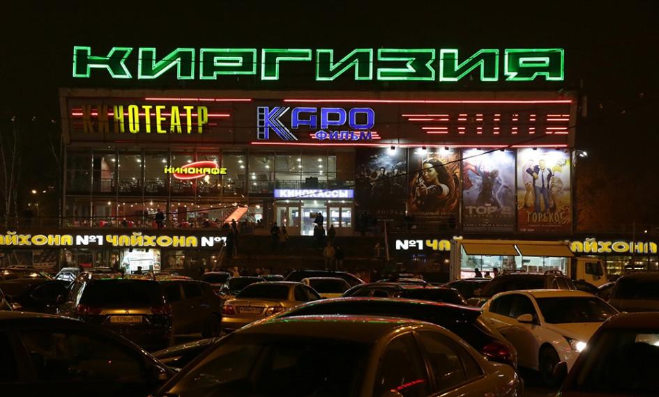 Кинотеатр «Киргизия» превратится...