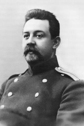 Иван Рерберг
