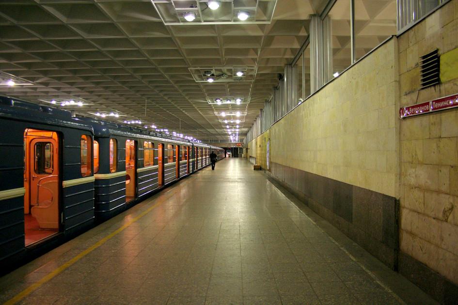 Фото: A.Savin/wikipedia.org