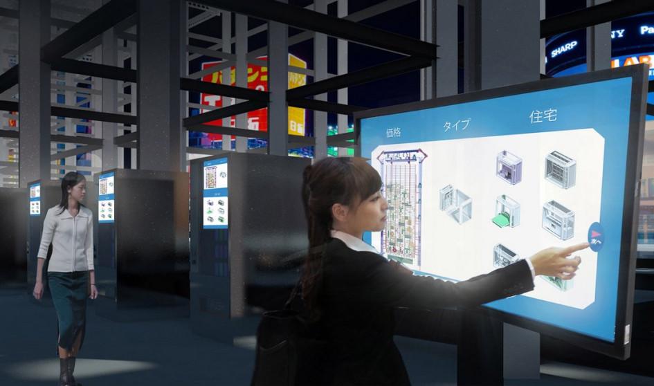 Выбор жилого дома иоформление заказа на3D-печать