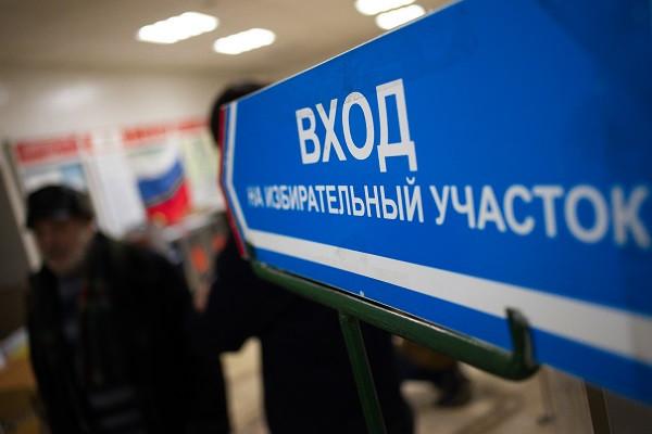 Фото: Анна Майорова, РИА URA.RU