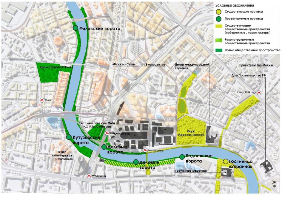 Схема развития набережных Большого Сити