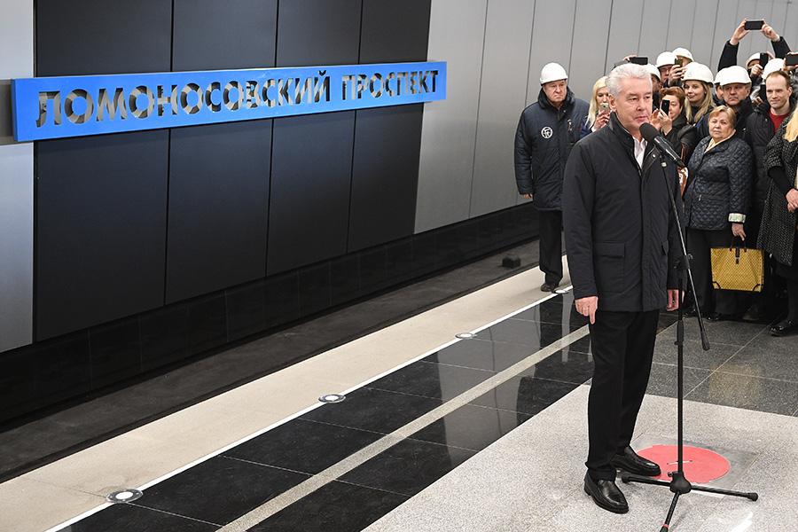 Открытие станции «Ломоносовский проспект»