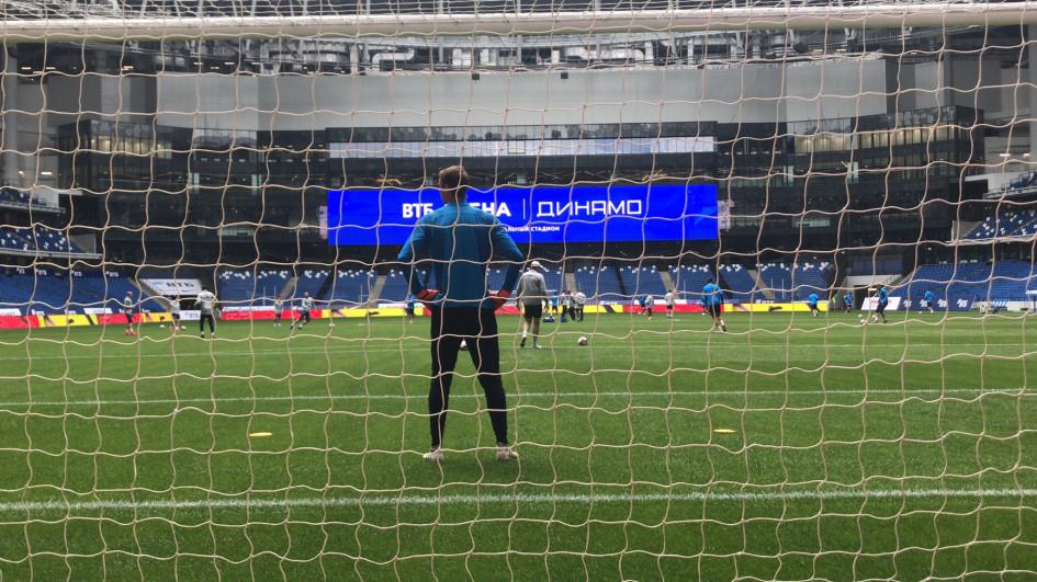 Фото: официальный твиттер «Динамо»