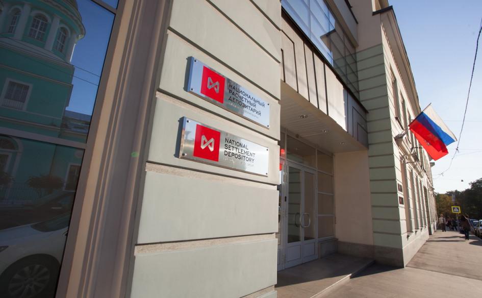 Здание Московской фондовой биржи
