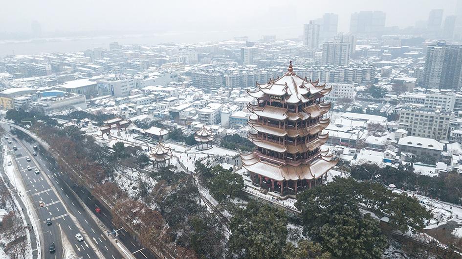 Зима в Китае. Город Ухань