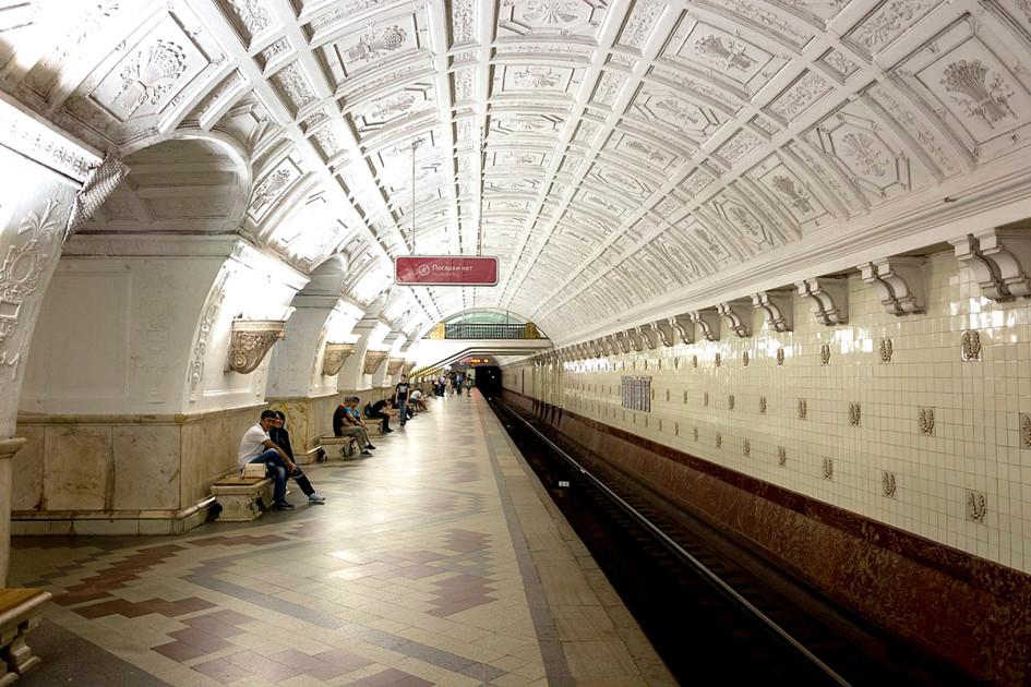 Станция «Белорусская», Кольцевая линия