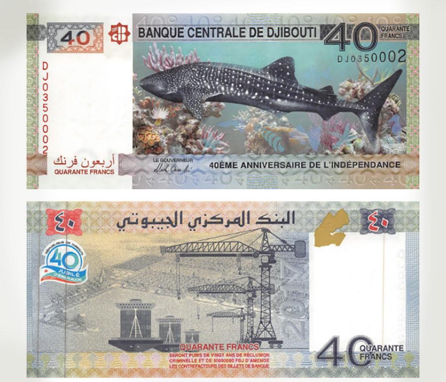 Джибути, 40 франков