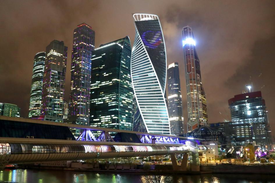 Вид на комплекс зданий Московского международного делового центра «Москва-Сити»
