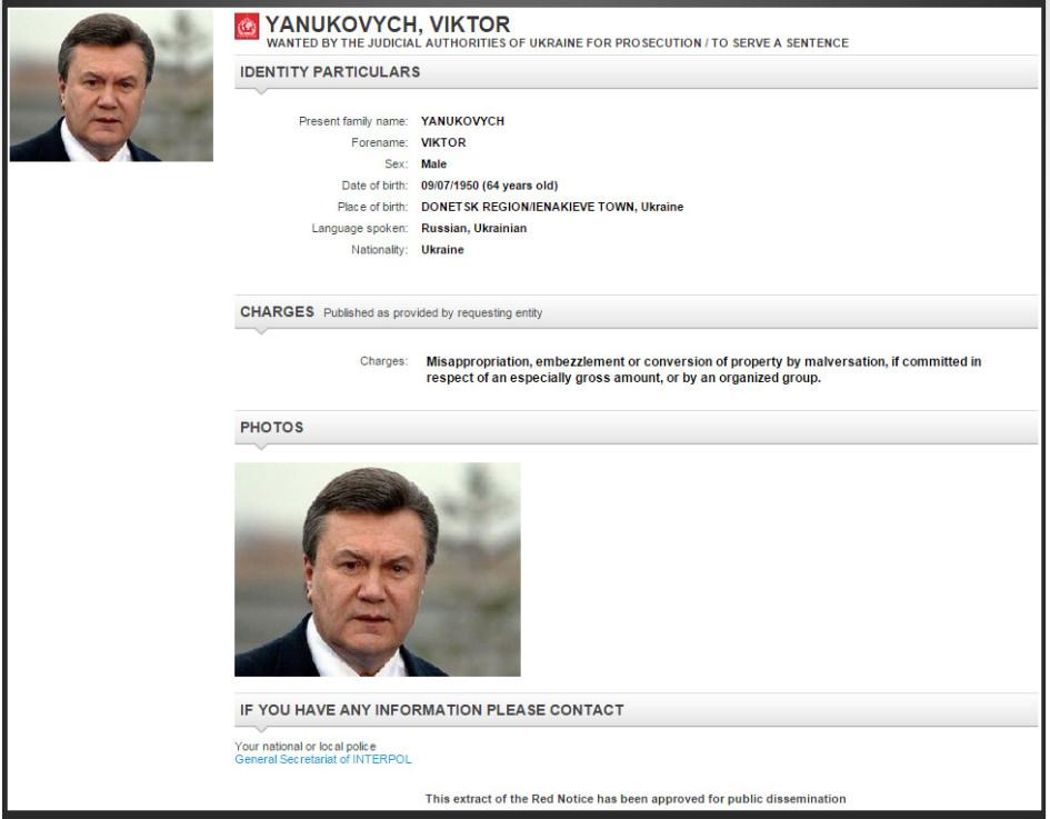Карточка бывшего президента Украины Виктора Януковича на сайте Интерпола