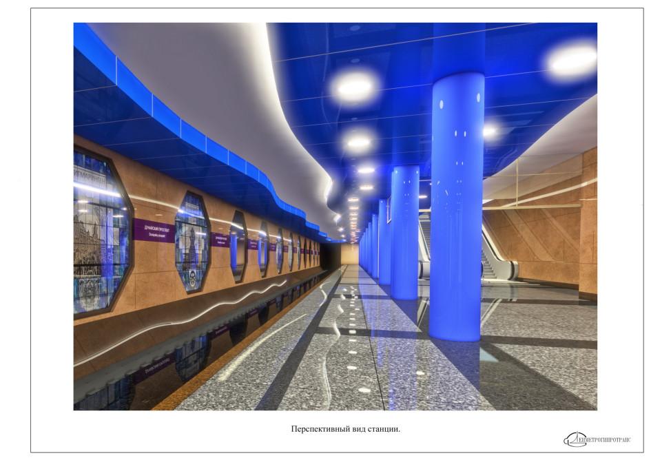 Станция «Дунайская»