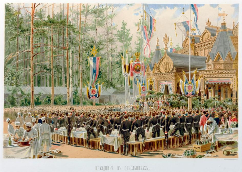 """Из альбома """"Священное коронование Государя Императора Александра III"""". Праздник в Сокольниках."""