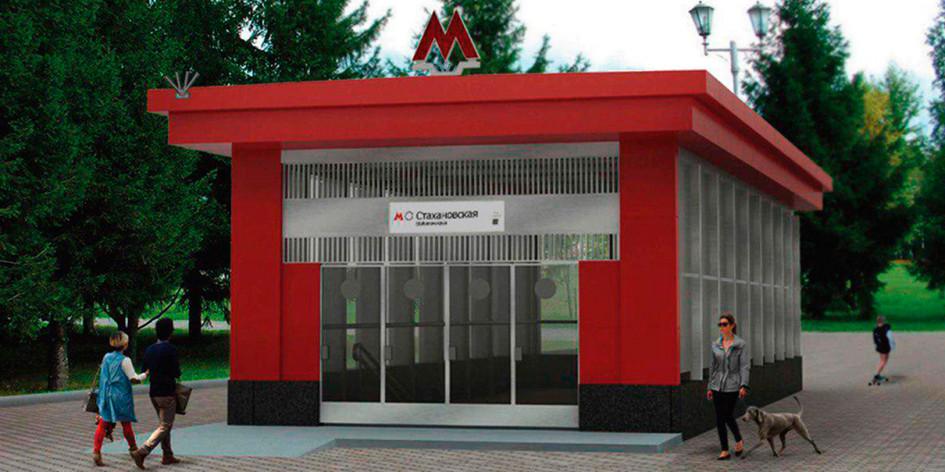 Вестибюль станции «Стахановская»
