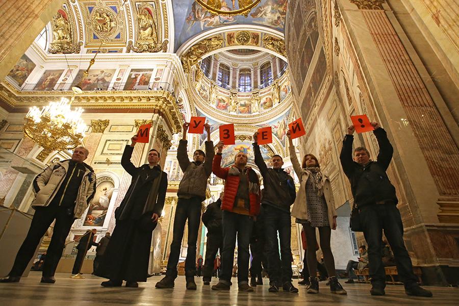 Акция противников передачи Исаакиевского собора РПЦ