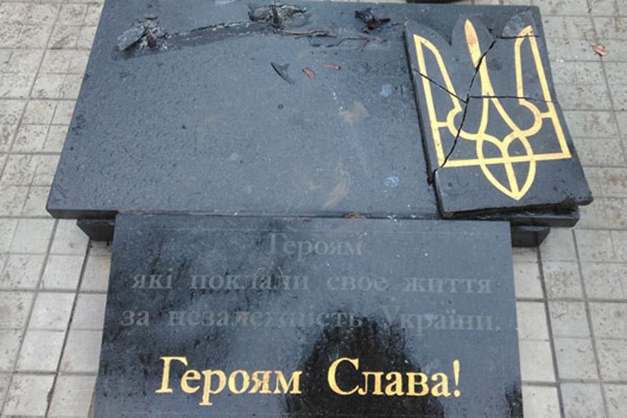 Фото: Интернет-издание «ДонПресс»