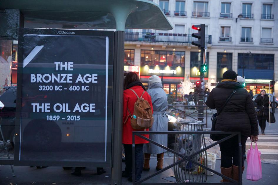 Фото: brandalism.org.uk