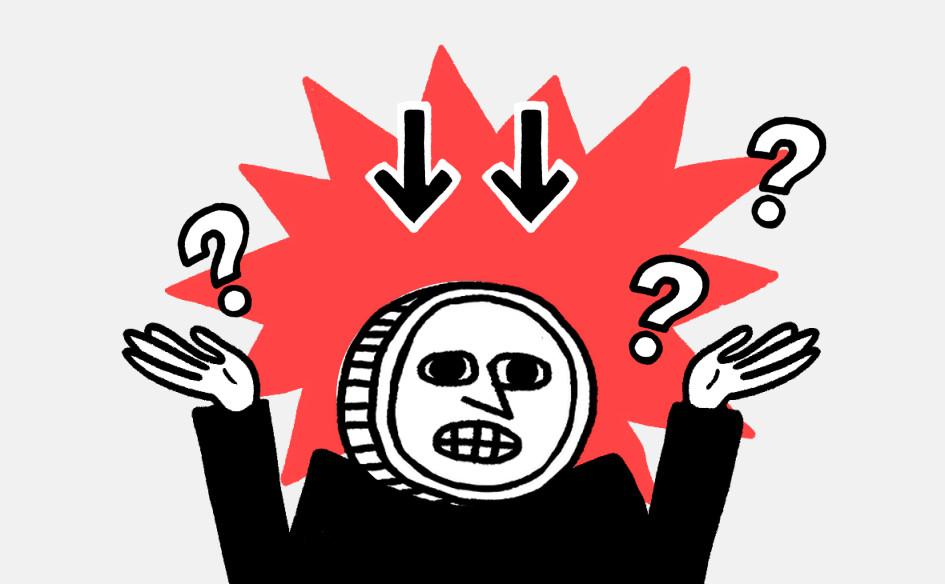 Что будет с криптовалютой до Нового года. 5 мнений1