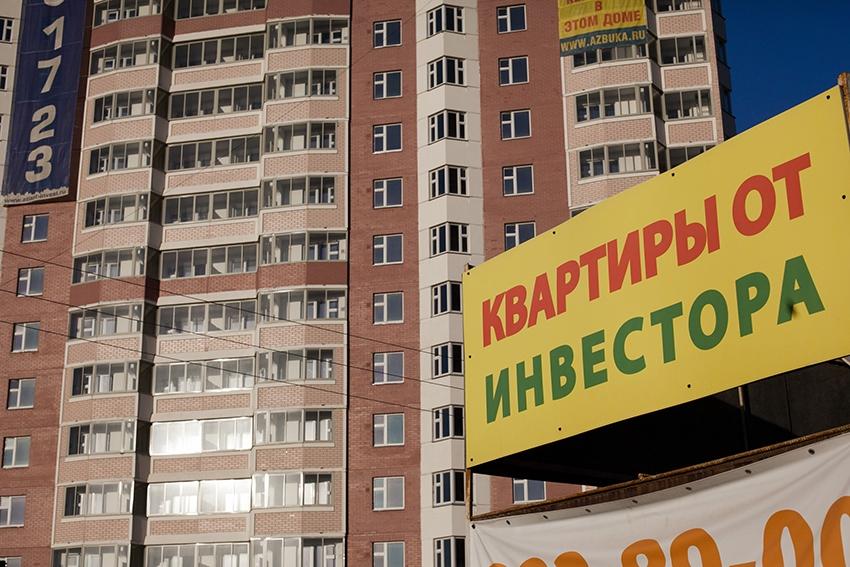 Фото: ИТАР-ТАСС/ Александр Краснов