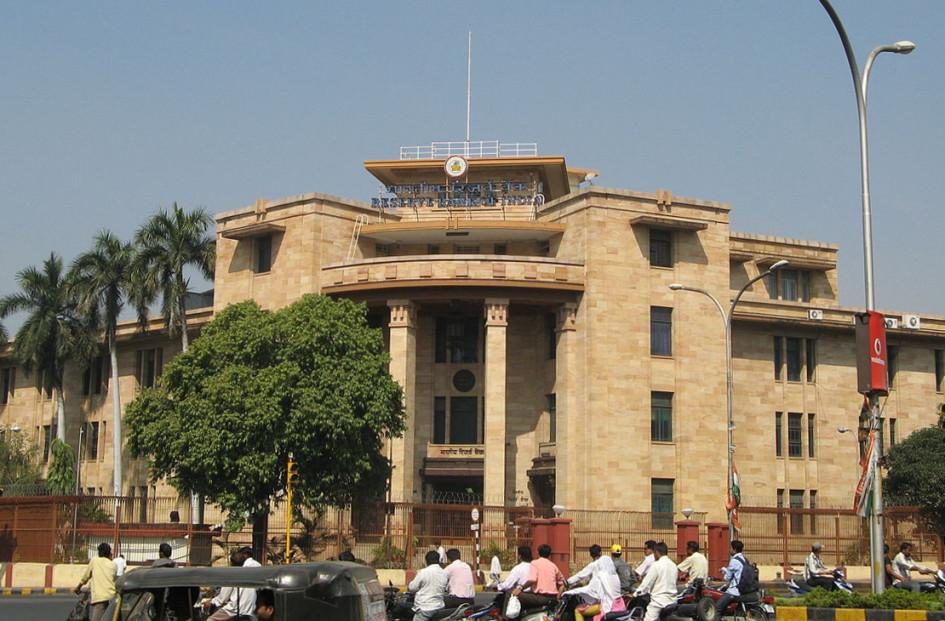 Нагпурское отделение Резервного банка Индии
