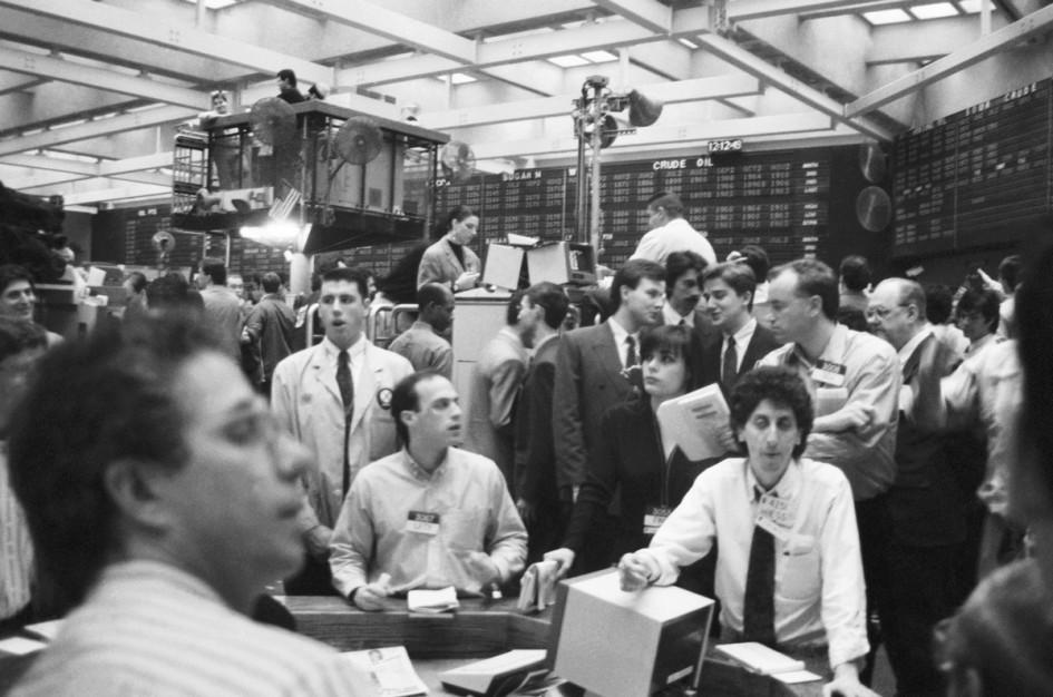 Визит делегации Московской товарной биржи в Нью-Йорк на биржу NYMEX 13 марта 1992 года