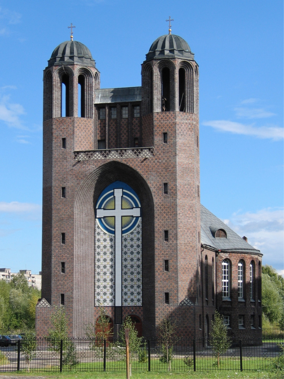 Фото: Digr/wikipedia.org