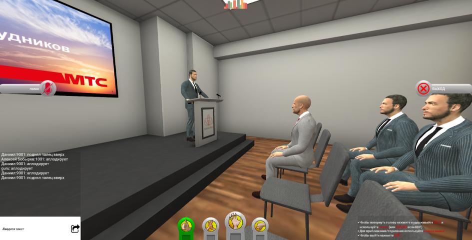 Тренинг МТС на платформе SpeakerGuru