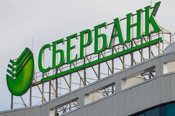 По версии Сбербанка, Александр Забарский пытался доказать, что он не подписывал документы