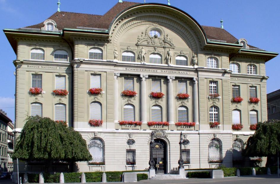 Штаб-квартира Национальногобанка Швейцарии в Берне