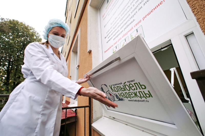 Беби-бокс в одном из родильных домов в России