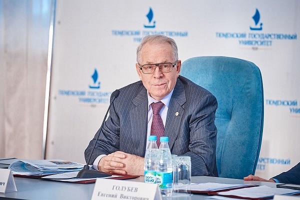 Фото: Геннадий Куцев, официальный сайт ТюмГУ