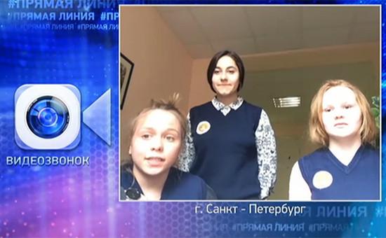Школьницы из Петербурга спрашивают по поводу замены ЕГЭ на экзамены по билетам