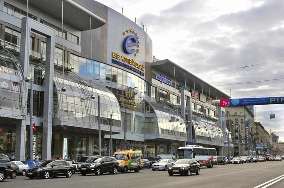 Торговый центр рядом с Киевским вокзалом
