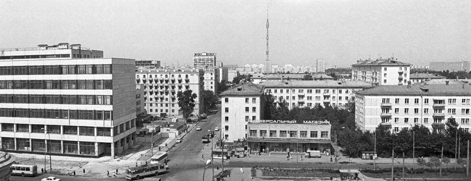 Новый квартал в районе Октябрьской улицы и Сущевского Вала. 1977 год