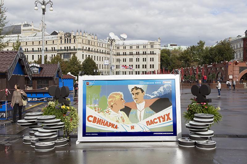 33 площадки выделены подфестиваль «Московское кино». Каждую площадку посвятят одной советской илироссийской ленте—их украсят афишами итематическими тантамаресками