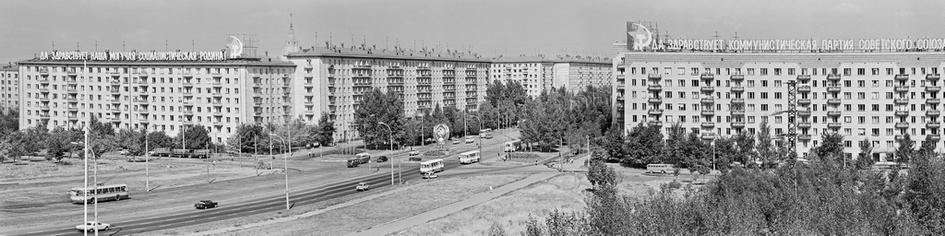 Ленинский проспект и улица Кравченко. 1972 год