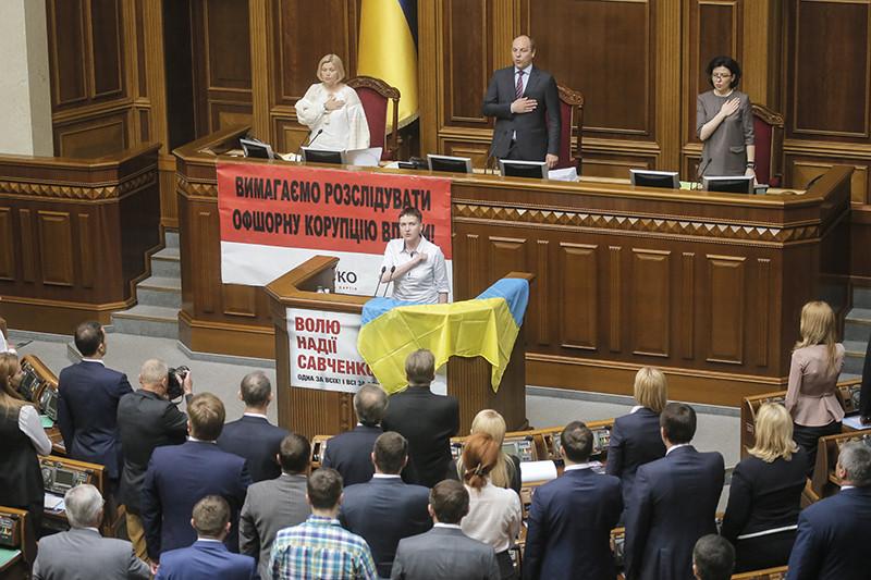 Первое выступление Надежды Савченко назаседании парламента Украины