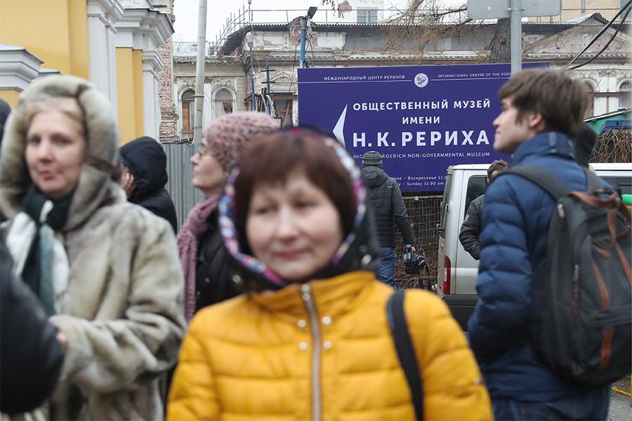 У здания Международного центра Рерихов