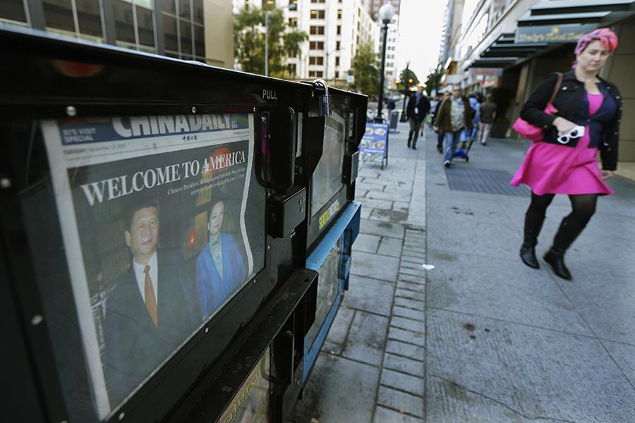 Фото: Ted S. Warren / AP