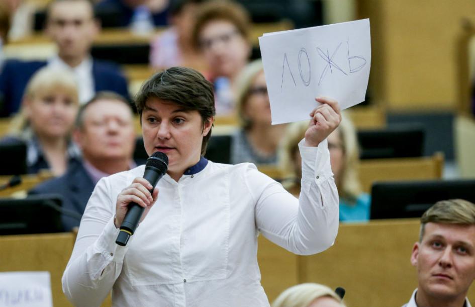 На слушания в Госдуму были приглашены жильцы, которые выразили несогласие со сносом их домов