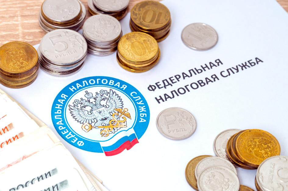 756077013729383 - Налог с банковских вкладов физических лиц как будет браться в 2021 году
