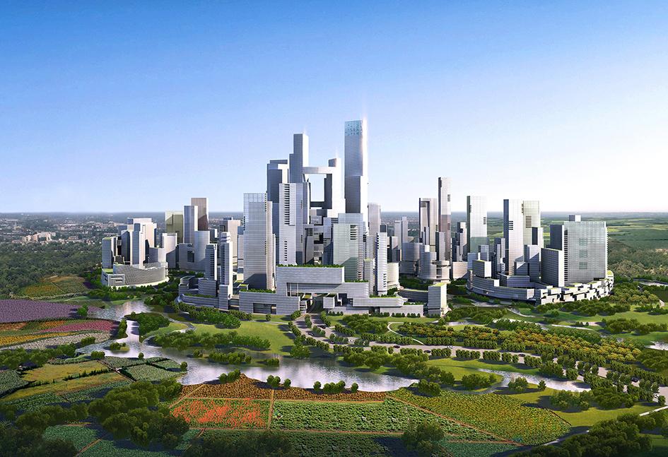 Великий Город в Китае
